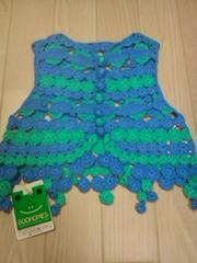 ●BOO HOMES● 水色×エメグリ カギ針編みベスト 90 新品