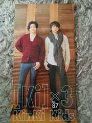 KinKi Kids☆FC限定会報vol.87☆