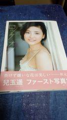 HKT48 �Z�ʗy ���b�N�I�� �t�@�[�X�g�ʐ^�W
