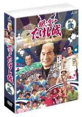 風雲!たけし城-其の弐-たけし軍団-3枚組