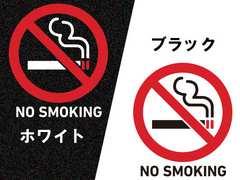 禁煙マーク「NO SMOKING」カッティングステッカー 2枚組み