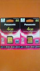 Panasonic�^SDHC�������[�J�[�h�y4GB�z�Q�ƒZ�b�g