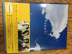 �T���a��剉 �T�v�� DVD-BOX