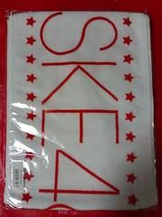 SKE48 タオル 白組 新品