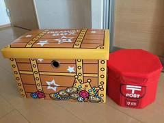 おもちゃ箱椅子