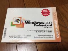 Windows 2000 プロフェッショナル 未開封