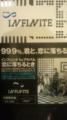激レア!☆INFINITE/恋に落ちるとき☆初回盤/CD+DVD+ウヒョン生サイン入り!