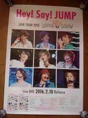 Hey!Say!JUMP JUMPing CARnival ポスター