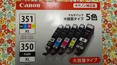 Canon �L���m�� ���� �C���N�^���N BCI-351XL+350XL/5MP