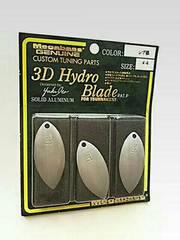 新品  メガバス   3D ハイドロ ブレード