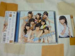 CD+DVD NMB48 僕らのユリイカ Type-A