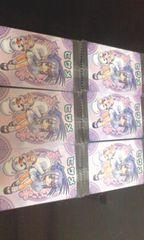 未開封神羅万象チョコレアカード第二章No.025ヒサメ/六枚まとめ売り