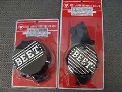(845)CBX400FCBX550FCBR400F新品ビートBEETカバー