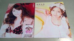a★AKB48・諸々★グラビア雑誌切抜き・13P。