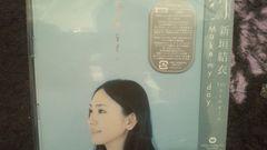 激安!超レア!☆新垣結衣/Make my day☆初回盤/CD+DVD新品未開封!