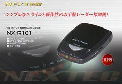 レーダー探知機 NX-R101 XK2バンド ステルス/新Hシステム対応