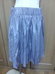 *Rope picnic*グレーベージュアシンメトリーデザインスカート*美品*
