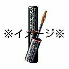 資生堂/マキアージュ☆アイブローカラーワックスN[アイブロー/眉マスカラ]定価1944円