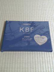 Spring付録 KBF 2wayファーバッグ