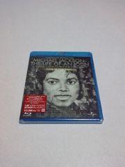 <送無>マイケル・ジャクソンMichael Jackson*ドキュメンタリーBD