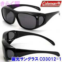 Coleman偏光サングラスコールマンCO3012-1