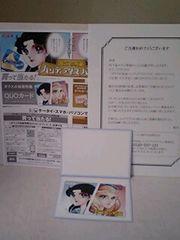 懸賞当選〓ロッテ〓ガラスの仮面特製QUOカード1000円分〓非売品