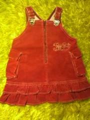 ●papp● ベロア生地ジャンパースカート 95