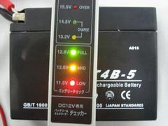■新品FT4B-5 YT4B-BS GT4B-5 DT4B-5互換バッテリー