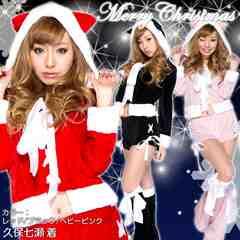 送料無料★良質!猫耳サンタコスプレ/クリスマス/衣装/party/高級ドレス店の品