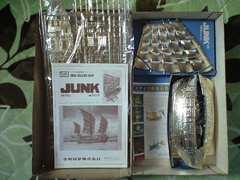 中国型帆船・絶版品