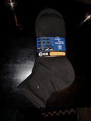 送料無料☆ブーツ&ハイカット用靴下3足セット27cm〜29cm