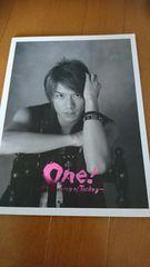 滝沢秀明パンフレット2006『One!』