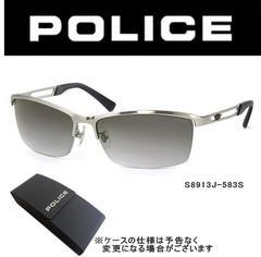【送料無料】ポリス サングラス POLICE チタン製/8913-583S