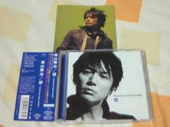 CD+DVD 福山雅治 想-new love new world- 初回限定盤A