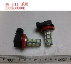 H8.H11.HB3.HB4.�t�H�O�����v�p LED18�A 3k.6k SMD�o���u 2��