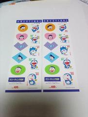 超レア☆ドラえもんシール切手×5シート(額面2000円分)♪