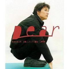 福山雅治 / 'Dear' -MAGNUM COLLECTION 2枚組BEST盤