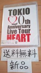 新品即決送料無料TOKIO20th Anniversary/HEART/ブルーレイ版