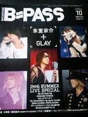 �y�X������{GLAY�z'06