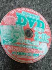 ���ݺ�ؼ��ٕK���@��ׯ��2016�N7�����t�^DVD