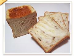 行列必至!ミヤコボローニャデニッシュ食パン1.5斤 くるみ