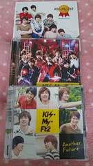 Kis-My-Ft2★Another Future★CDのみ+CD&DVDの3セット