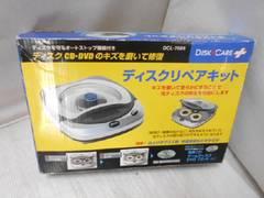 3754☆1スタ☆未使用品 ディスクリペアキット キズを磨いて修復 DCL-7089