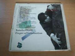 尾崎豊CD「回帰線」●