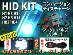 LED�t HID�L�b�g 35W ���S��R RR H13.11�`MC21S��� �t�H�O H3a