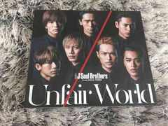 三代目JSB 美品 unfairworld CD+DVD
