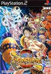 PS2「ONE PIECE グランドバトル!3」プレイステーション2★中古