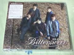 CD�{DVD ��������è� ���� Bittersweet �������� �� �V�i
