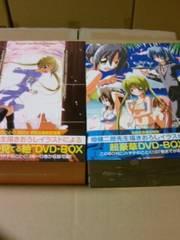 ハヤテのごとく! 第1期.DVD13巻セット+応募特典DVD