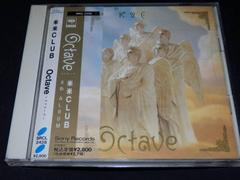 米米CLUB/Octave